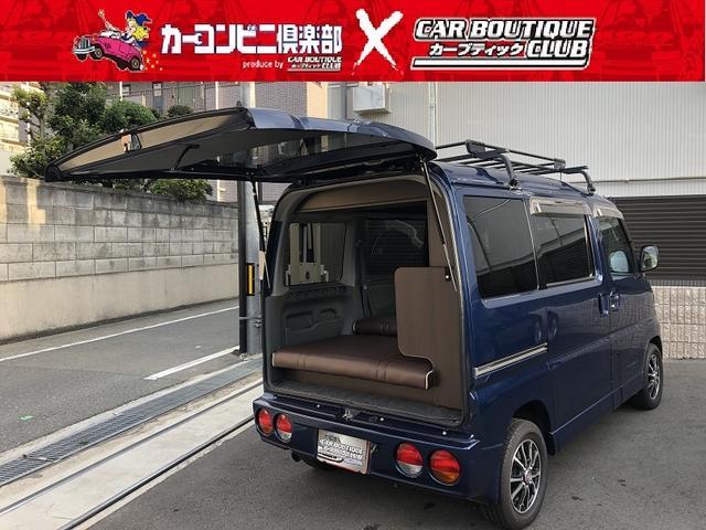 三菱 LX 車中泊仕様 ベット付き サブバッテリー
