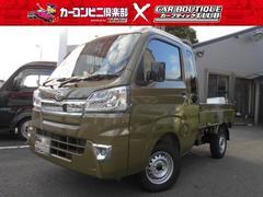 ハイゼットトラックジャンボSAIIIt 4WD 届出済み未使用車 展示中