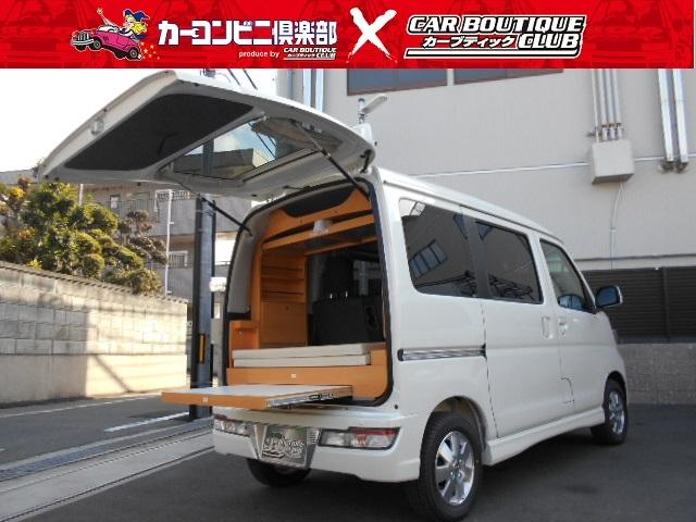 ダイハツ カスタムターボRS LTD SAIII 楽旅 届出済未使用車