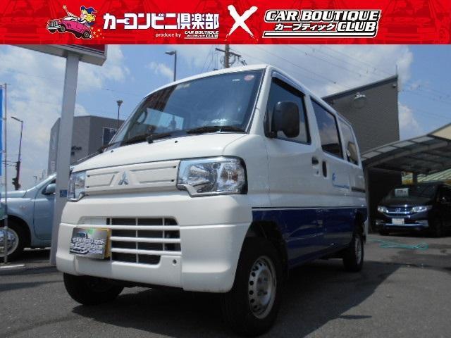 三菱 CD16.0kWh 4シーター・急速充電ポート・キーレス