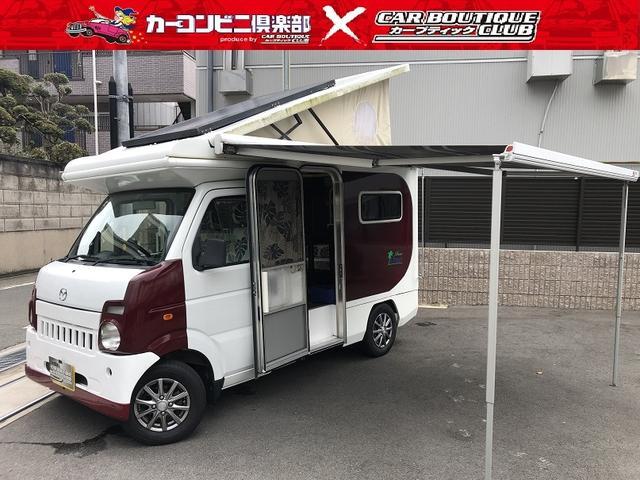 マツダ KCスペシャル・ステージ21リゾートデュオ POPルーフ