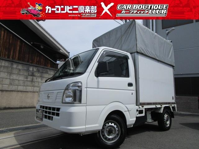 日産 NT100クリッパートラック DX 上下高さ調整幌式 コンテナ付き