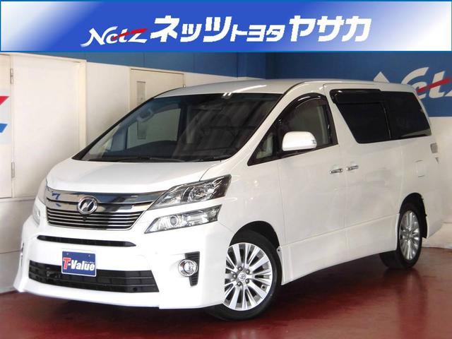 トヨタ 2.4Z Gエディション フルセグHDDナビ 後席TV