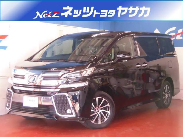 ヴェルファイアハイブリッド(トヨタ) ZR Gエディション 中古車画像