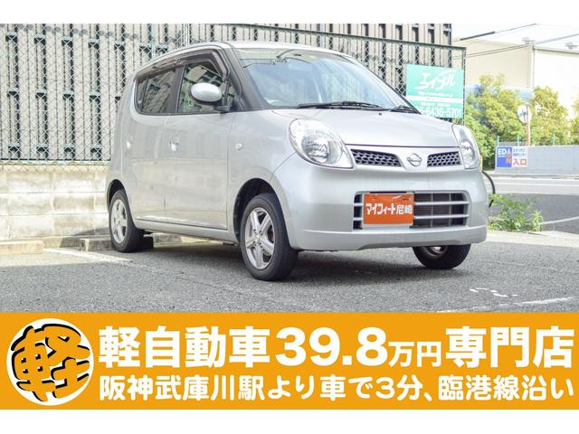 日産 E キーフリー 新品バッテリー 新品ワイパーゴム 軽自動車