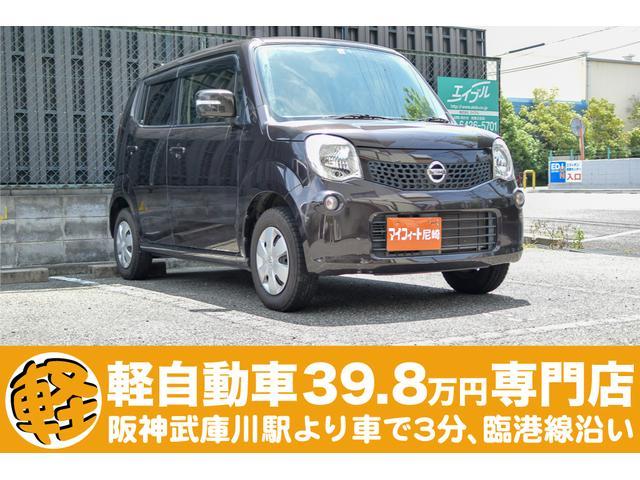 日産 Xアイドリングストップ 新品バッテリー新品ワイパー 軽自動車