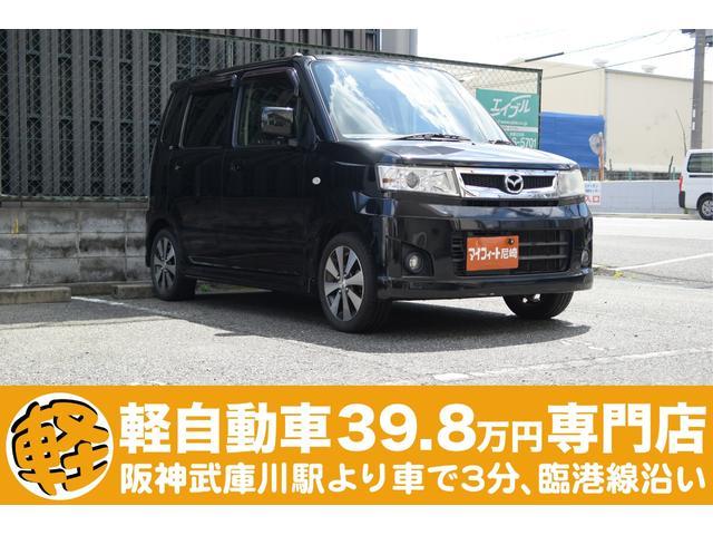 マツダ カスタムスタイルX 新品バッテリー 新品ワイパー 軽自動車