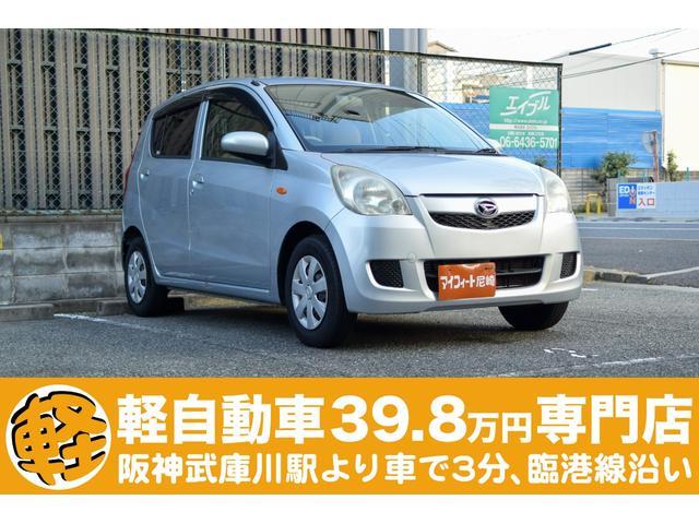 ダイハツ X 新品バッテリー 新品ワイパー 軽自動車