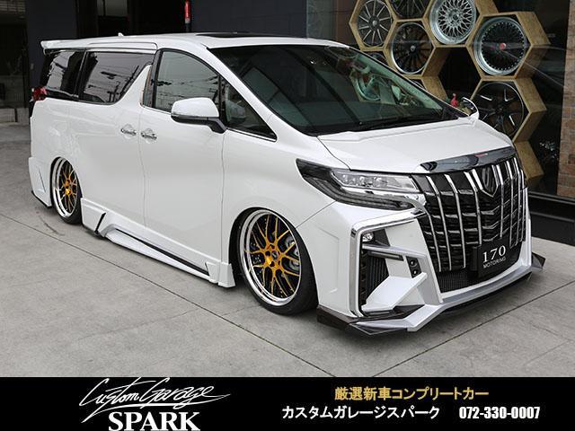 トヨタ 2.5S Cパッケージ ブラックパールコンプリート 21AW