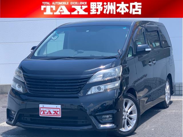 トヨタ 2.4Z プラチナムセレクション・社外HDDナビ・フルセグ