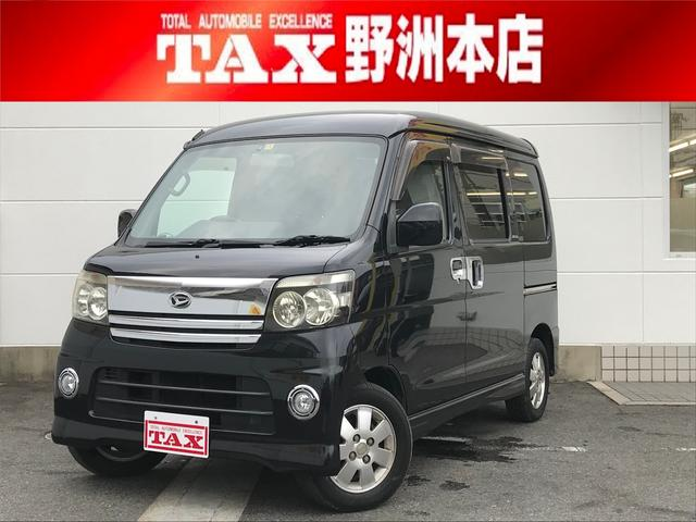 ダイハツ アトレーワゴン カスタムターボRS・純正SDナビ・ワンセグTV・ETC