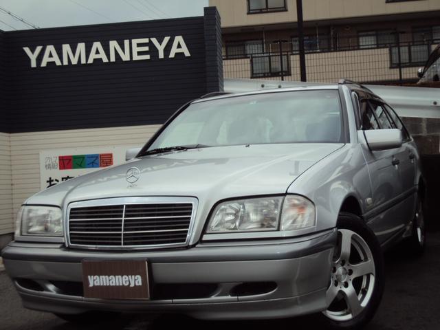 メルセデス・ベンツ C200コンプレッサーワゴン セレクション ユーザー買取車