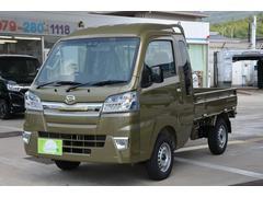 ハイゼットトラックジャンボSAIIIt2WD4ATブルーレイ搭載ナビETC付