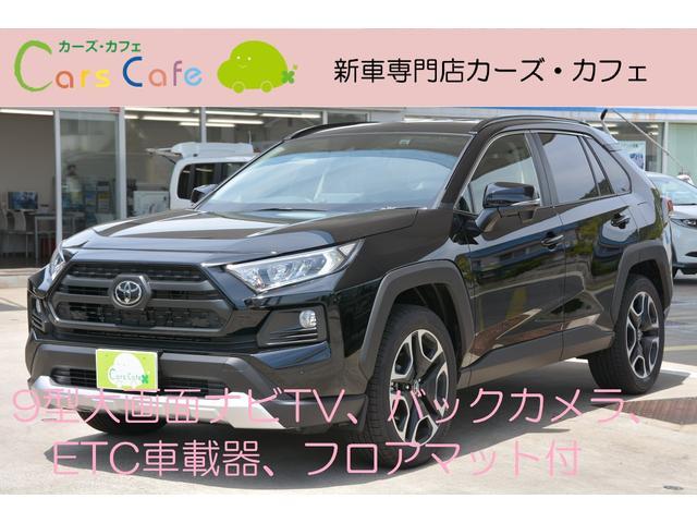 RAV4(トヨタ) アドベンチャー 中古車画像