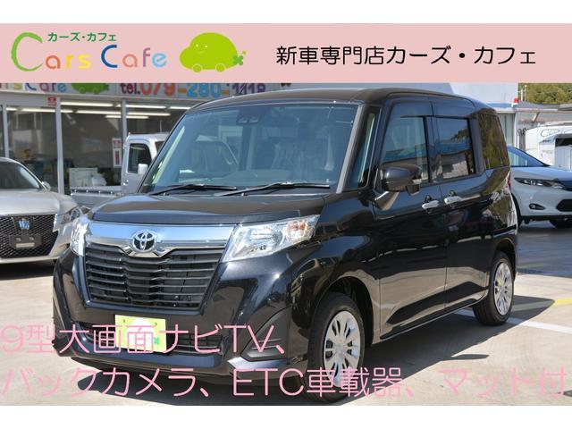 トヨタ G 9インチ大画面ナビフルセグTVバックカメラETCマット付
