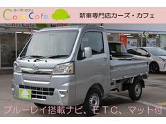 ハイゼットトラックエクストラSA3t 4WD4AT BD搭載ナビETCマット付