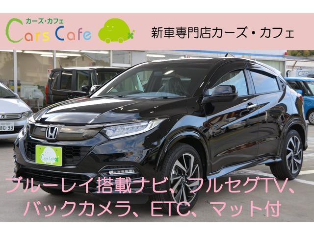 ホンダ RS・ホンダS ブルーレイ搭載ナビバックカメラETCマット付