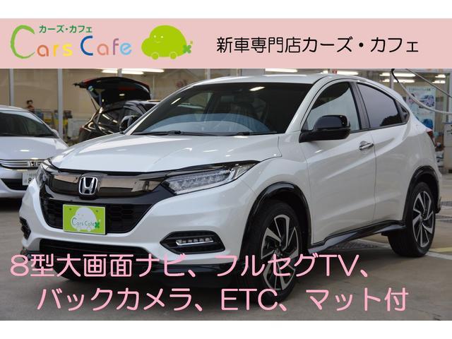 ホンダ RS・ホンダS 8型大画面ナビバックカメラETCマット付