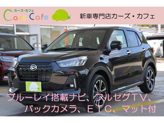 ダイハツ G 4WD - 新車 - ブルーレイ搭載ナビ&フルセグTV&バックカメラ&ETC車載器&フロアマット付き