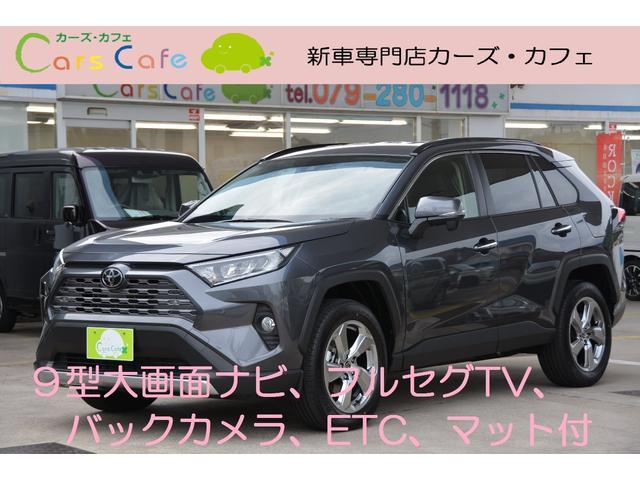 トヨタ G - 新車 - 9インチ大画面ナビ&フルセグTV&バックカメラ&ETC車載器&フロアマット付き