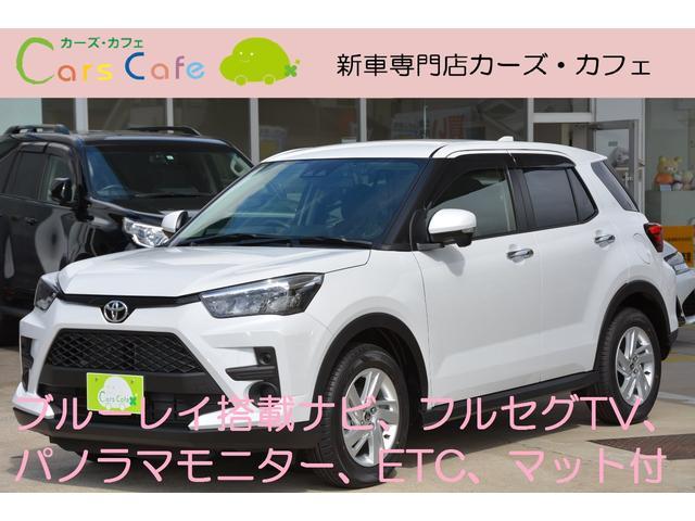 「トヨタ」「ライズ」「SUV・クロカン」「兵庫県」の中古車