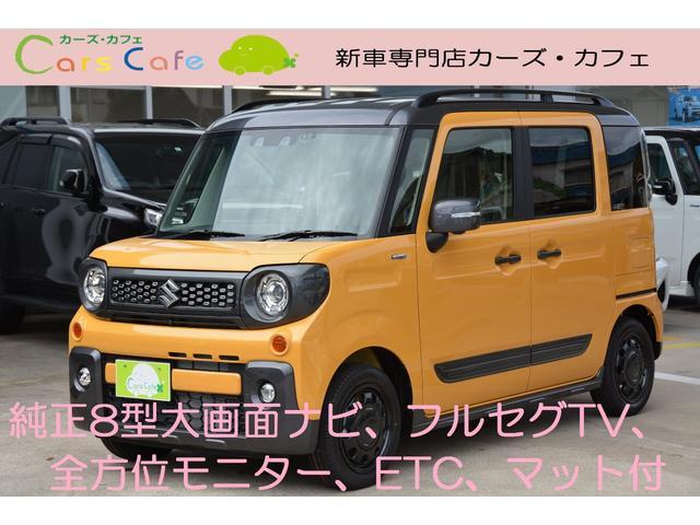 「スズキ」「スペーシアギア」「コンパクトカー」「兵庫県」の中古車