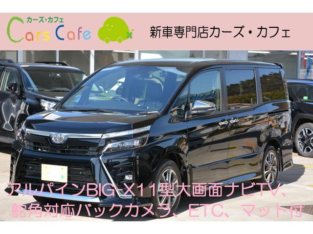 トヨタ ZS 煌III 7人乗り - 新車 - アルパインBIG-X 11型大画面ナビ&フルセグTV&舵角対応バックカメラ&ETC車載器&フロアマット付き