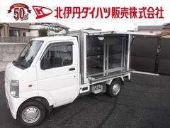 キャリイトラック移動販売冷凍車 −5℃設定 街宣スピーカー フロアオートマ