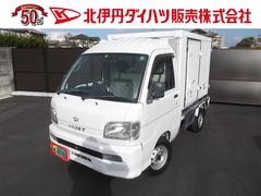 ハイゼットトラック低温冷蔵冷凍車 −20℃設定 2コンプレッサー仕様