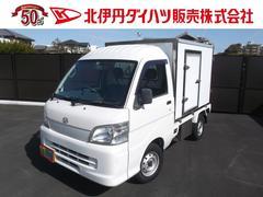 ハイゼットトラック低温冷蔵冷凍車 8ナンバー 5速マニュアル車 ETC