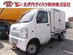 キャリイトラック低温冷凍車 −20℃設定 オートマ車