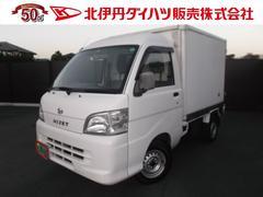 ハイゼットトラック冷蔵冷凍車 −20℃設定 2コンプレッサー