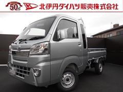 ハイゼットトラックジャンボ 4WD 5MT 届け出済み未使用車