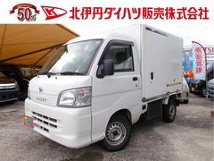 ハイゼットトラック冷蔵冷凍車 −7℃設定 パワーウインドウ ETC キーレス