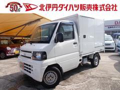 ミニキャブトラック冷蔵冷凍車 −5℃設定 ワンオーナー 樹脂製スノコ 5MT