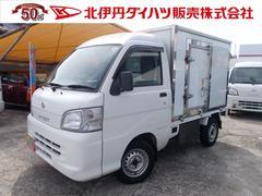 ハイゼットトラックカラーアルミ低温冷凍車 −22℃設定