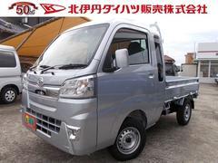 ハイゼットトラックジャンボSAIIIt 届出済未使用車