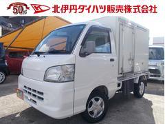 ハイゼットトラック冷蔵冷凍車 −7℃設定