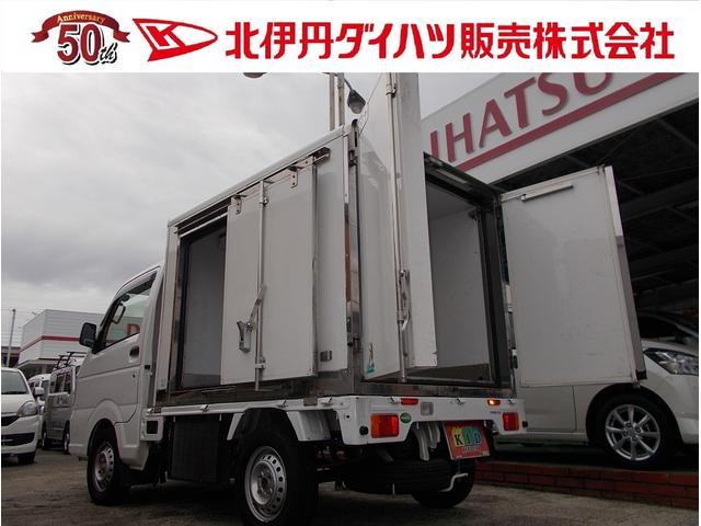 マツダ 中低温冷凍冷蔵車 2コンプレッサー