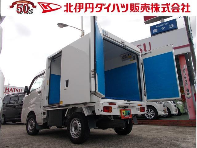 ダイハツ 冷蔵冷凍車 -7℃設定 1オーナー パワーウインドウ ETC キーレス