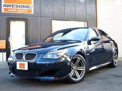 BMWM5 インディビジュアル 白フルレザーメリノ 記録簿
