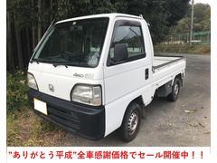 アクティトラックSDX 4WD 5速MT 三方開 荷台ライト 軽トラック