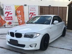 BMW120i ハイラインパッケージ