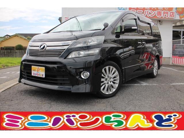トヨタ 2.4Z 純正フルセグナビ 両側自動ドア クリアランスソナ