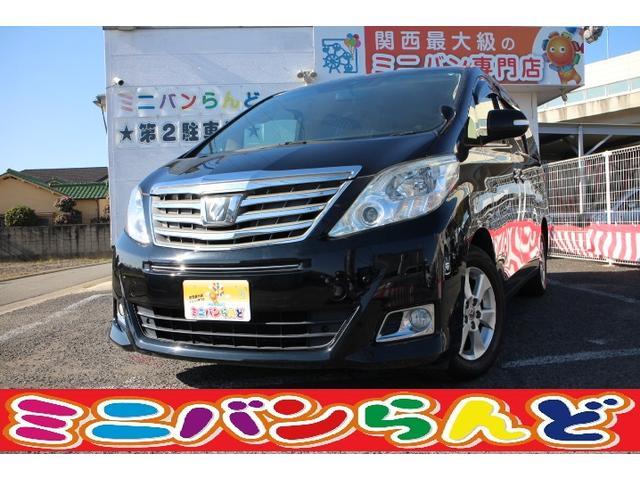 トヨタ アルファード 240X ABS Bカメラ スマキー DVD再生 ETC 盗難防止システム キーレス