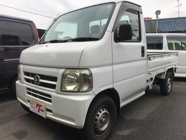 ホンダ アクティトラック SDX エアコン パワステ 4WD 5MT ETC 3方開