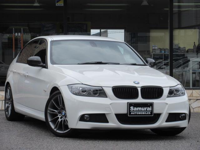 BMW 320i Mスポーツカーボンエディション 70台限定車