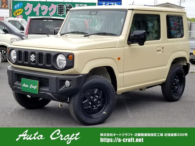 スズキ ジムニー XL スズキセーフティーサポート/届出済み未使用車/インタークーラーターボ/5速/シートヒーター/4WD/フロアマット/プッシュスタート/スマートキー