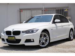 BMWアクティブハイブリッド3 Mスポーツ 1オーナー SR ナビ