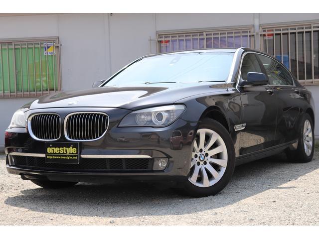 BMW 740Li スマートキー・HID・フォグ・電格ミラー・ステアリモコン・Pシート・ベージュレザーシート・ETC・純正18AW・HDDナビ・Bカメラ・リアサンシェード